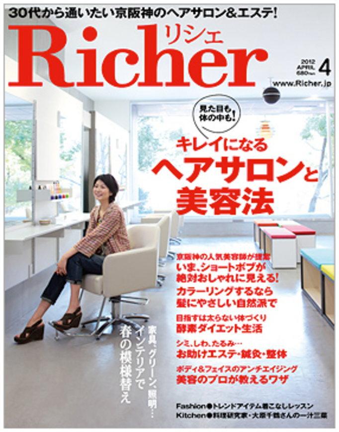 Richer1