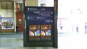 hankyu_umeda12