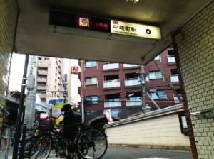 nakazaki5