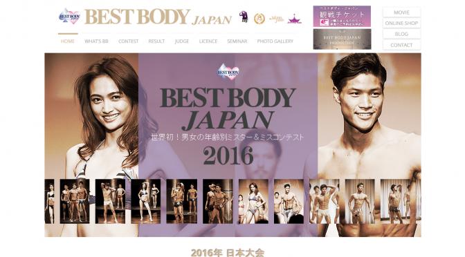 神田梨絵様がベストボディジャパン大阪大会に入賞されました