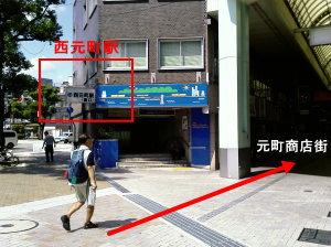 神戸駅12