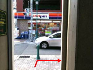 みなと元町駅2