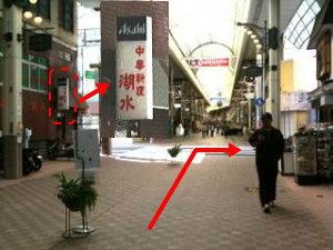みなと元町駅7