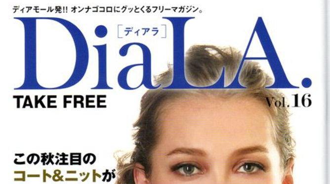Diala2
