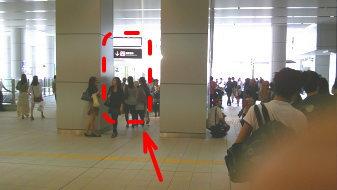 Jr大阪駅4