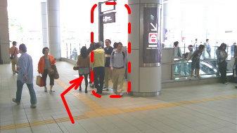 Jr大阪駅6