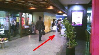 御堂筋線梅田駅11