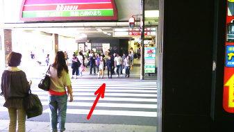 御堂筋線梅田駅12