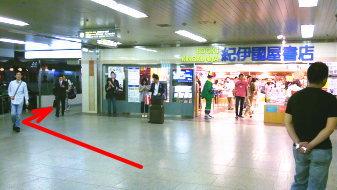 御堂筋線梅田駅8