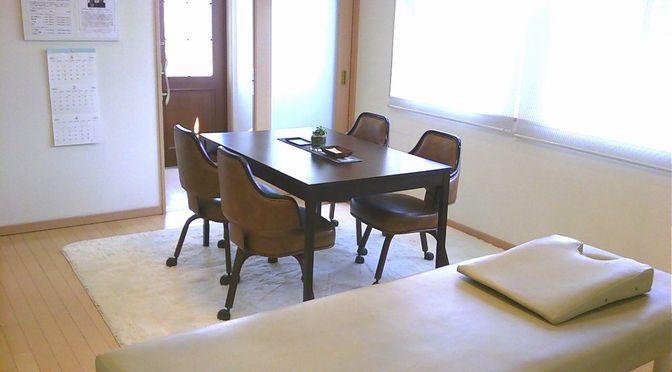 心月整体院 奈良本院へのアクセス