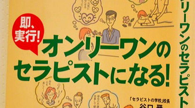 書籍DVD情報