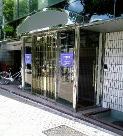 神戸駅16