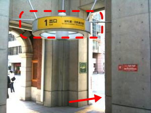 みなと元町駅1