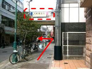 みなと元町駅4