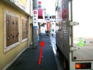 みなと元町駅8