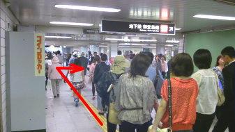Jr大阪駅9