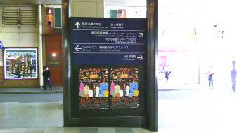 御堂筋線梅田駅19