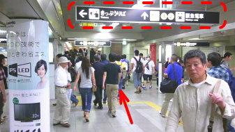 御堂筋線梅田駅2