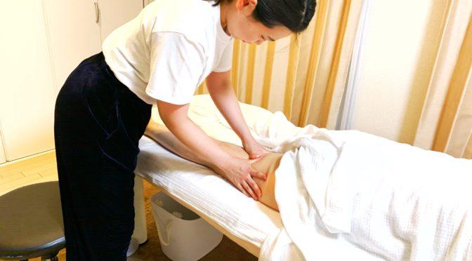 芯圧整体 N様20200131|心月整体院・大阪施術院・女性専用サロン