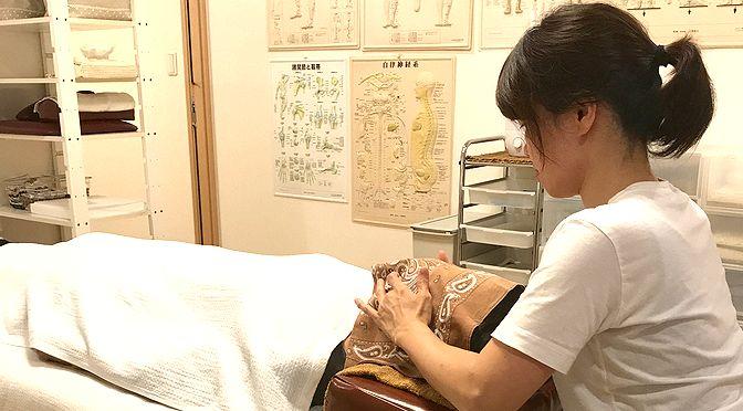 小顔矯正 Y 様20200905|心月整体院・奈良施術院・女性専用サロン