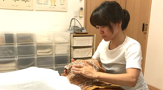 小顔矯正 C 様20190930|心月整体院・奈良施術院・女性専用サロン