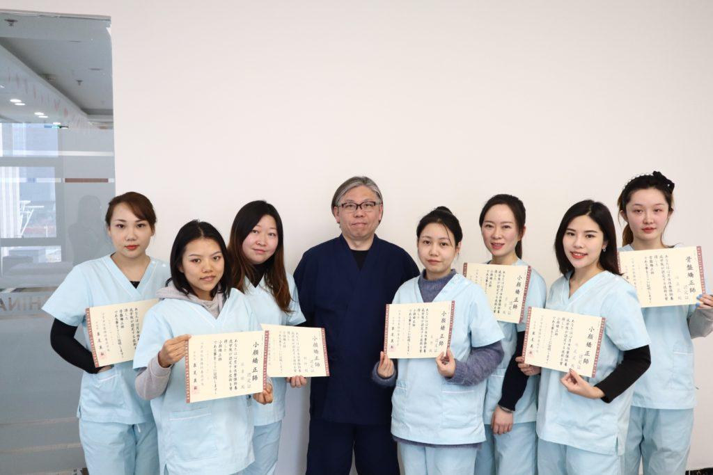 小顔矯正スクール北京講習201901-2