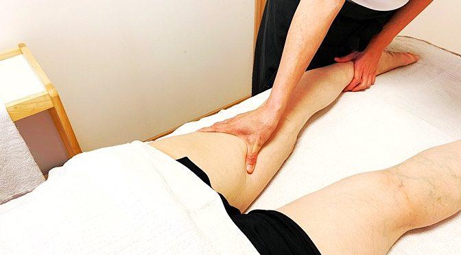 骨盤/小顔矯正・セルライト除去・整体の女性専用サロンなら心月整体院